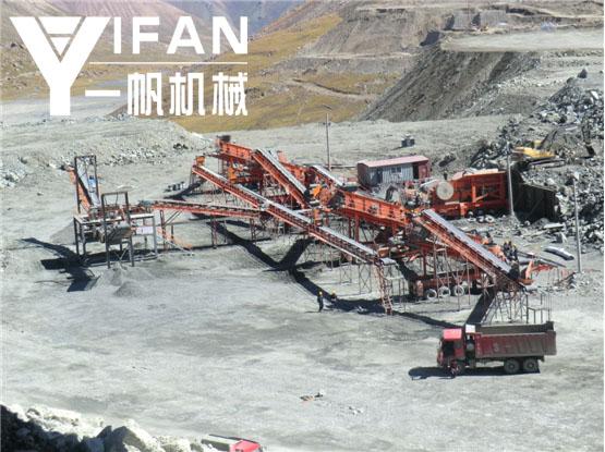 时产50-80t砂石料生产线成套设备