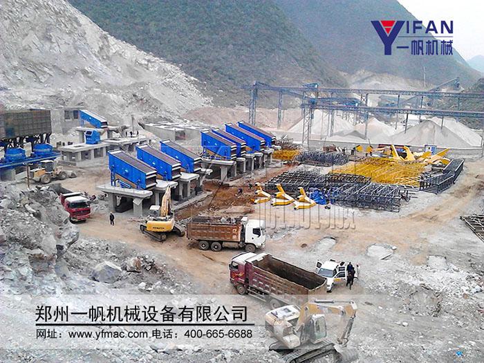 时产80-120t砂石料生产线成套设备