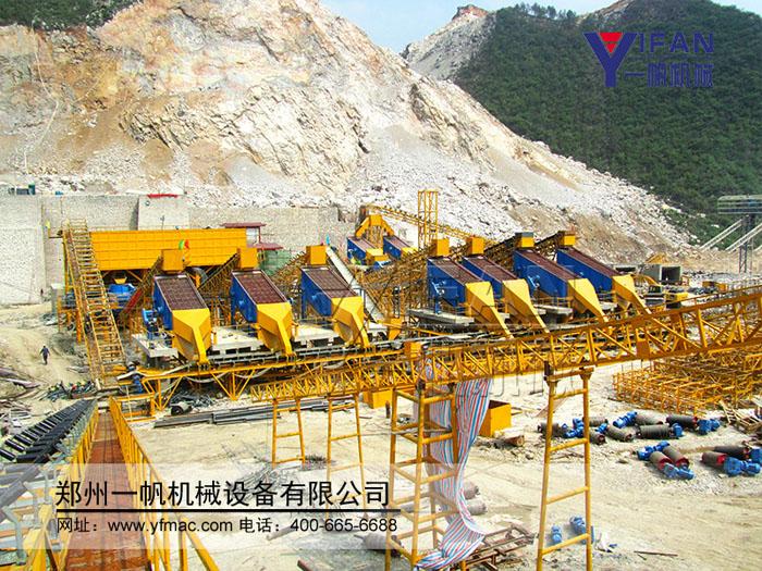 时产180-240t砂石料生产线成套设备
